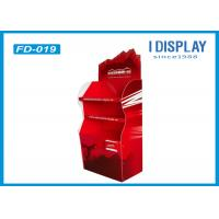 Buy cheap Floor Cardboard Display Shelves Custom Logo Printing With Rotating Plate from Wholesalers