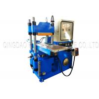 Wholesale Fully Automatic Rubber Vulcanizing Press Machine 5.5kw Customized Voltage from china suppliers