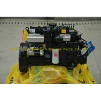 Wholesale cummins C300-20,cummins engine C300-20 for bus from china suppliers