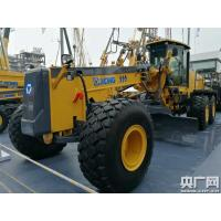 Wholesale XCMG  official manufacturer mini Motor Grader GR260 in low price from china suppliers