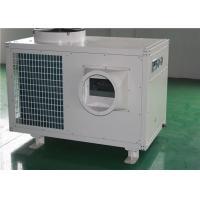 Wholesale Temporary Cooling Industrial Spot Coolers 61000btu 18000w High Cooling Capacity from china suppliers