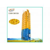 Wholesale 15 Tons Batch Dryer Machine,Maize Dryer Machine Circulating type from china suppliers