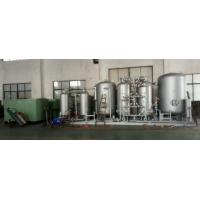 Buy cheap High Output Oxygen Manufacturing Plant Low Energy Consumption , BXN-300A from wholesalers
