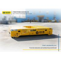 Wholesale Motorized Transfer Trolley Steel Transport Carriage Machine Handling Steerable Bogie from china suppliers