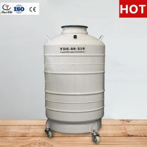 China tianchi YDS-80B-210 liquid nitrogen storage tank price on sale