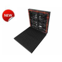 Wholesale Latest Indoor P4.81mm 250mmx250mm 52x52dots LED Display Module from china suppliers