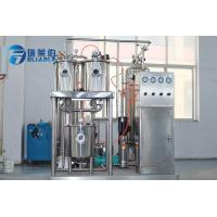 Wholesale Low Noise CO2 Gas Beverage Mixing Machine For Carbonated Soft Drinks With Tank from china suppliers