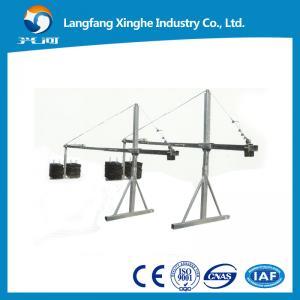 ZLP630 Winch system gondola , 630kg suspended platform rental , aluminum scaffolding platform , sky lift cradle for sale