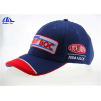 Men / Women 6 Panel Sandwich Polyester Embroidery Baseball Cap With Team BOC Logo
