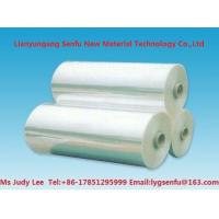 China 12um 500-1300mm transparent Hight quality Easy tear BOPP film / used for food package and tapes 0086-17851295999 on sale