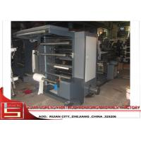 Wholesale Automatic 80m / Min Paper Flexo Printing Machine For Printing Envelopes from china suppliers
