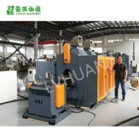 Wholesale Advanced PTFE Extrusion Machine High - Grade Hydrostatic Bearing Equipment from china suppliers