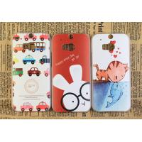 Wholesale HTC Cell Phone Full Protective Cases from china suppliers