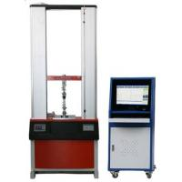 Wholesale universal testing machine experiment / materials testing system / mts tensile tester from china suppliers