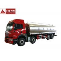 Wholesale FAW  Insulated Tanker Trailers 220 Horse Power Strong Power Fresh Keeping Structure from china suppliers