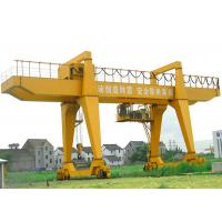 Wholesale MG Type Rail Lifting Double Beam Crane With Hook 30 Ton 0 - 15m Cantilever Length from china suppliers