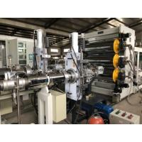Wholesale Transparent PET Extrusion Machine PET Sheet Line Twin Screw Extruder from china suppliers