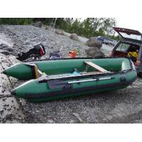 Wholesale Inflatable Boat with CE from china suppliers