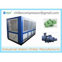 Wholesale 45TR Air Cooled Screw Chiller Water Cooling System for Milk Cooling from china suppliers