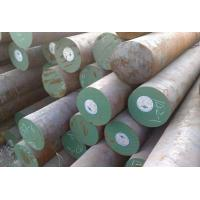 Wholesale Oriental 2m-7m Length HRC 60-65 Forged Grinding No break for Ore Mining from china suppliers