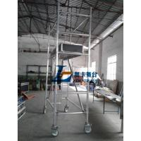 Wholesale Supply 6m aluminum scaffolding movable working tower from china suppliers