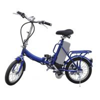 Wholesale Intelligent Smart Magnesium Alloy Foldable Electric Bike For Sale from china suppliers