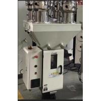 Wholesale Popular gravimetric blenders/mixers/gravimetric blender /doser unit supplier from china suppliers