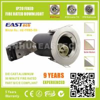Die Cast Aluminium GU10 Fixed Fire Rated Downlight - Satin Nickel Color