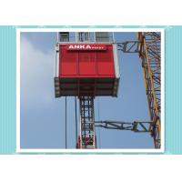 Wholesale Explosion proof Permanent  hoist for industrial miner and chimney hoist application from china suppliers
