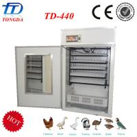 Wholesale Full automatic  incubator  for 440eggs from china suppliers