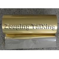 Wholesale AA8011 golden aluminium foil with pp film used for food packing material from china suppliers