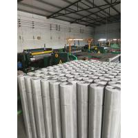 Wholesale Wire Mesh Series from china suppliers