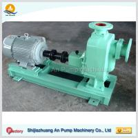 Buy cheap self priming centrifugal high suction lift pumps from wholesalers