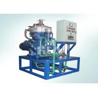 Wholesale Disc Type Marin Centrifugal Oil Purifier For Heavy Fuel Oil , Diesel Oil from china suppliers