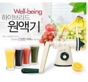 China LEXEN  Healthy Wheatgrass Juicer /Wheatgrass Manual Juicer GP27 on sale