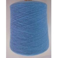 China high quality of acrylic yarn on sale