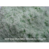 Wholesale EINECS 231-753-5 Ferric Sulfate Hydrate , FeSO4 Compound With High Toxicity from china suppliers