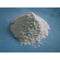 Wholesale Glass Making Barium Carbonate White Heavy Powder Tech Grade 99% Min Purity from china suppliers