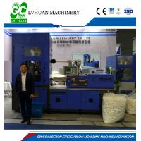 Wholesale Cast Iron Alloys Steam Calendering Machine Two Roller Wear Resistent For PTFE Tape from china suppliers