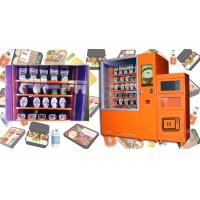 Wholesale Airport Custom Microwave Sandwich Vending Machine With Sales Report , Automated Kiosk from china suppliers