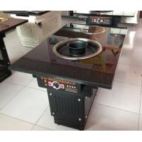 Buy cheap Two Pot Hot Pot and Barbecue Oven Smokeless Barbecue oven Smokeless hot pot from wholesalers