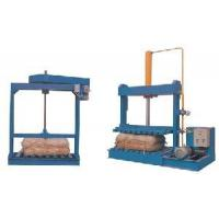 Wholesale Electronic, Hydraulic Pressure Packaging Machine (SJ-YDB12*8) from china suppliers
