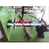 Buy cheap Good quality Tellsing coiling  machine in sales  for ribbon,webbing,tape,strip,riband,band,belt,elastic tape etc. from wholesalers