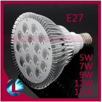 Wholesale high power cool white 85-265V 2500~7500k 9w dimmable par38 led spotlights from china suppliers