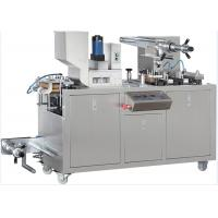 China Full Automatic Pharmaceutical Blister Packaging Machines DPB-88 With GMP Requirements on sale