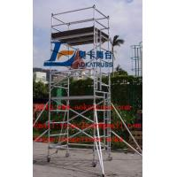 Wholesale Aluminum scaffold ladder with platform from china suppliers
