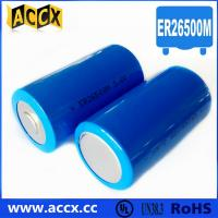 Wholesale ER26500M 3.6V 6500mAh high power type lisoci2 battery from china suppliers