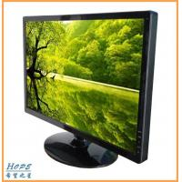 Wholesale 20 TFT LCD Monitor for Computer (P201W) from china suppliers