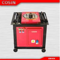 Wholesale Cosin GW40A manual bar bending machine metal bender from china suppliers