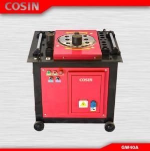 Cosin GW40A portable bar bending machine metal bender